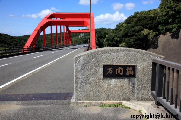 tsushima271