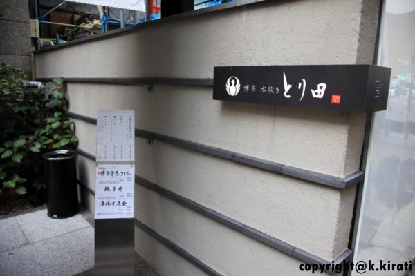 tsushima411
