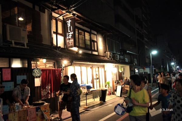 kyoto13
