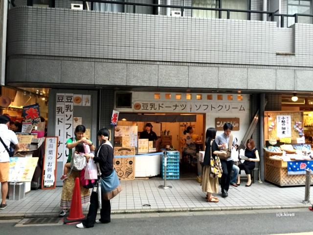 kyoto51