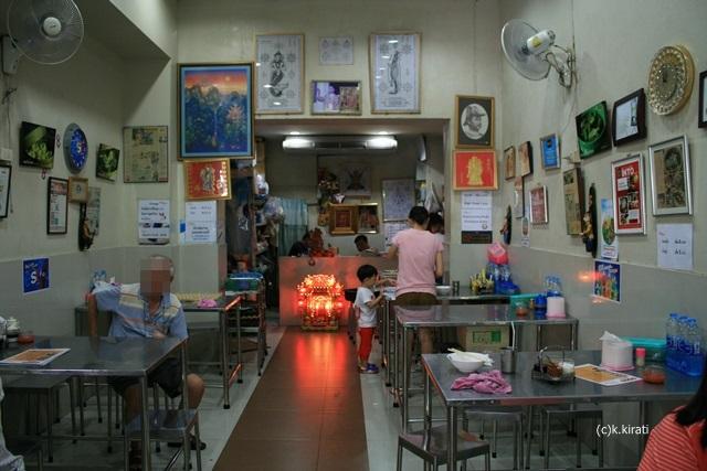 china-town0051