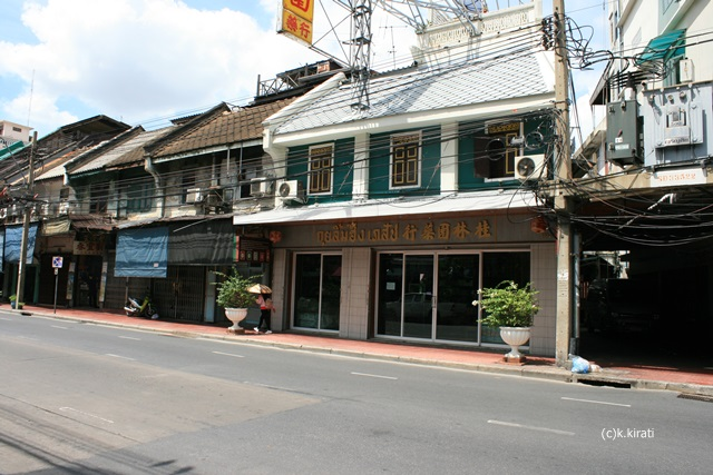 china-town0121